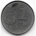 1 сом. 2008 г. Кыргызстан. 16-5-459