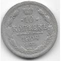 10 копеек. 1904 г. Российская Империя. АР. Серебро. 9-1-1500