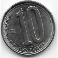 10 сентимо. 2009 г. Венесуэла. 7-1-676