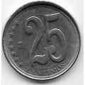 25 сентимо. 2009 г. Венесуэла. 7-1-677