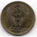 1 копейка. 1965 г. СССР. 8-2-480