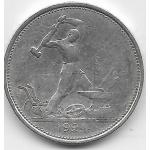 Скидка 19 % на все серебряные монеты!