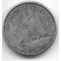10 центов. 1961 г. Канада. Парусник. Серебро. 9-1-1509