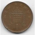 1 новый пенни. 1981 г. Великобритания. 3-7-45