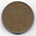 1 новый пенни. 1971 г. Великобритания. 3-7-49
