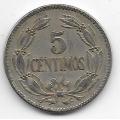5 сентимо. 1958 г. Венесуэла. 3-8-21