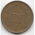 1 новый пенни. 1981 г. Великобритания. 3-8-44