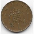 1 новый пенни. 1979 г. Великобритания. 3-8-48