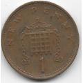 1 новый пенни. 1980 г. Великобритания. 3-8-50