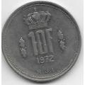 10 франков. 1972 г. Люксембург. 3-9-13