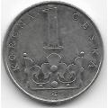 1 крона. 1993 г. Чехия. 3-9-26