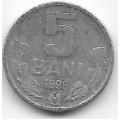 5 бани. 1996 г. Молдова. 1-8-79