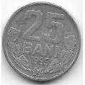 25 бани. 1995 г. Молдова. 1-8-84