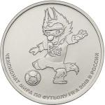 Новая 25-рублёвка. Принимаем заказы