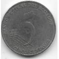 5 сентаво. 2000 г. Эквадор. 19-2-343