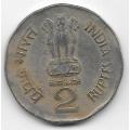 2 рупии. 2000 г. Индия. Карта Индии. БЕСПЛАТНО! 12-5-600
