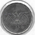 1 риал. 1993 г. Йемен. 7-1-681