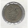 25 эре. 1949 г. Швеция. Серебро. 9-5-12
