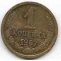 1 копейка. 1967 г. СССР. 6-2-676