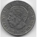 1 крона. 1968 г. Швеция. Густав VI. 6-5-783