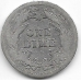 1 дайм (10 центов). 1915 г. США. Серебро. 9-1-1531