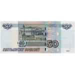 Обычная 50-рублёвка может стоить 3000 рублей