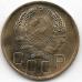 3 копейки. 1936 г. СССР. 18-1-122