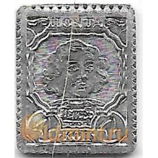 """Водочный жетон """"Премиум"""". Петр I. Почтовая марка 4 коп. Серебро. 9-1-1537"""
