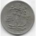 1 юань. 1960 г. Тайвань. 18-1-126