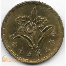 """5 чао. 1967г. Тайвань. Орхидея """"Гавайский леопард"""". 18-1-127"""