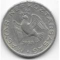 10 филлеров. 1958 г. Венгрия. 18-2-242