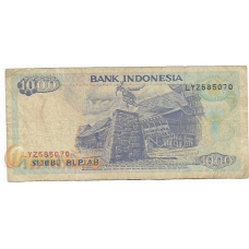 Индонезия. 1000 рупий. 1992 г. Б-1876