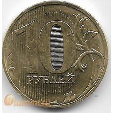 10 рублей. 2018 г. ММД. 18-2-265