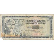 Югославия. 1000 динаров. 1981 г. Б-1878