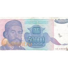 Югославия. 50.000 динаров. 1993 г. Петр Петрович Негош. Б-1879