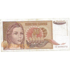 Югославия. 10000 динаров. 1992 г. Б-1880