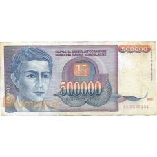 Югославия. 500.000 динаров. 1993 г. Б-1882