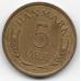 5 эре. 1965 г. Дания. 18-2-257