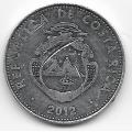 5 колон. 2012 г. Коста-Рика. 18-3-279