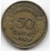 50 сантимов. 1932 г. Франция. 18-3-282