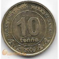 10 тенге. 2009 г. Туркменистан. 18-3-283