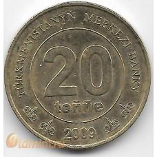 20 тенге. 2009 г. Туркменистан. 18-3-286