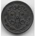 1/2 копейки. 1898 г. Николай II. 18-3-289