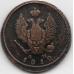 2 копейки. 1812 г. Российская Империя. КМ АМ. 18-3-290