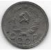 10 копеек. 1936 г. СССР. 18-3-292