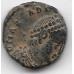 Нуммий. 383-408 гг. Древний Рим. Аркадий. 18-3-293