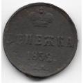 Денежка. 1852 г. Медь. Российская Империя. 4-2-636