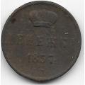 Денежка. 1857 г. Российская империя. 4-2-638