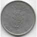 5 франков. 1949 г. Бельгия (на фламандском). 4-4-478