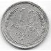 10 копеек. 1927 г. СССР. Серебро. 9-1-1563